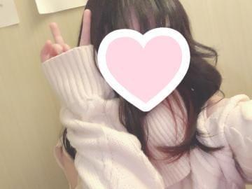「萌え(っ´ω`c)?」01/24(日) 13:37 | しずくの写メ・風俗動画