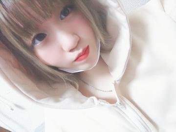 「(*っω-)オハヨー」01/25(月) 07:08 | るあんの写メ・風俗動画