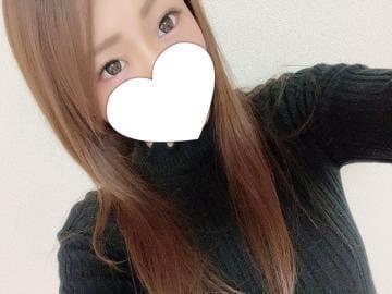 「勢い」01/25(月) 08:29   はづきの写メ・風俗動画