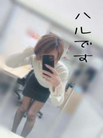 はる「元気にエロく〜」01/25(月) 10:01 | はるの写メ・風俗動画