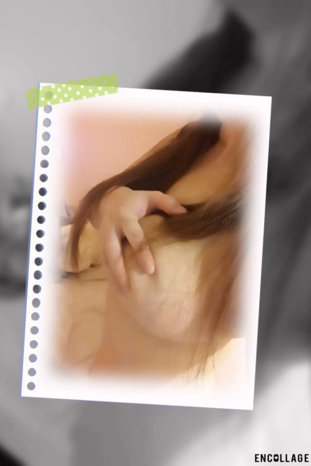 「ありがとう」11/30(木) 04:44 | アイラの写メ・風俗動画