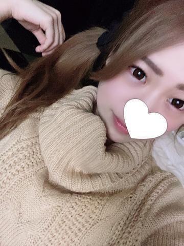 「これは」01/25(月) 12:30   はづきの写メ・風俗動画