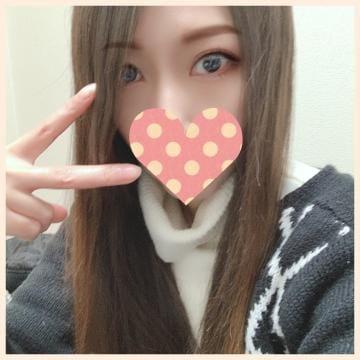 れいら「出勤?」01/25(月) 14:29 | れいらの写メ・風俗動画