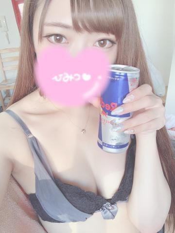 「炭酸」01/25(月) 15:18 | るちあ☆麗しい癒しの女神♪の写メ・風俗動画