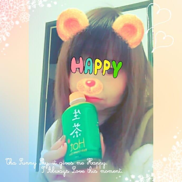 あや「おはようございます(^-^)」11/30(木) 09:34   あやの写メ・風俗動画