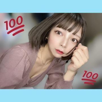 「㊙️S❓M❓」01/25(月) 21:56 | ひまりの写メ・風俗動画