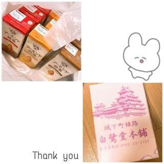 「遅めの感謝をお伝えします」01/26(火) 01:59 | かんなの写メ・風俗動画