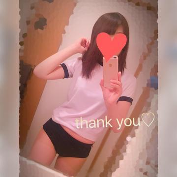 リサリサ「自宅のリピ様♡」11/30(木) 13:55   リサリサの写メ・風俗動画