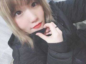 「おれい?」01/26(火) 16:05 | るあんの写メ・風俗動画