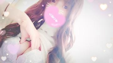 「お気に入りありがとう」01/26日(火) 17:55 | 新人りんかの写メ・風俗動画