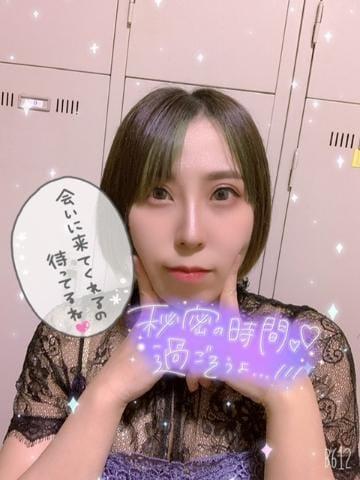 「」01/26(火) 20:19 | つばさ【♡エレガンス娘♡】の写メ・風俗動画
