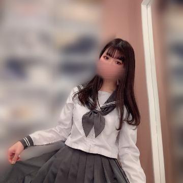 「フォローしちゃって」01/26(火) 20:45 | 日下部 みうの写メ・風俗動画