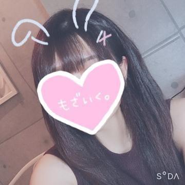 「?サンロイヤルお兄様?」01/26日(火) 22:10 | 【麗奈】極上Idolの写メ・風俗動画
