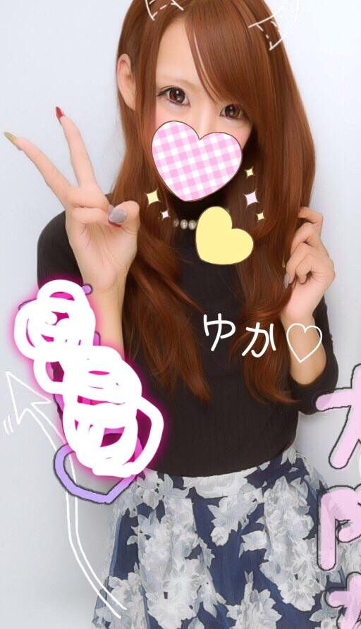「初めまして」10/11(火) 17:29 | ゆかの写メ・風俗動画