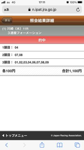 「速報」01/27(水) 17:17 | 川崎ナース[看護副主任]の写メ・風俗動画