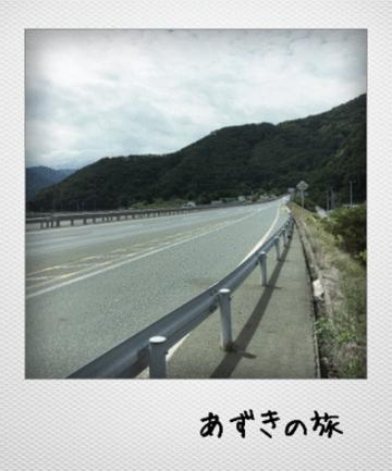 「明日ですよ(^O^)/」10/11(火) 18:58 | あずきの写メ・風俗動画