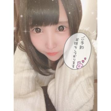 「おはよう」01/28日(木) 13:03 | るあの写メ・風俗動画