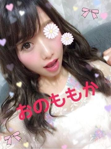 「お礼♡」11/30(木) 23:17 | おの☆ももかの写メ・風俗動画