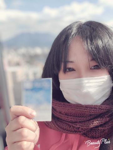「?健康診断大事です?」01/28日(木) 14:30 | あかねの写メ・風俗動画