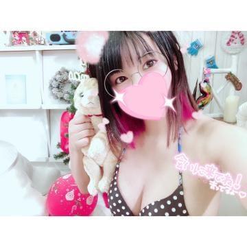 「しゅっきん?」01/28日(木) 16:01 | まゆの写メ・風俗動画