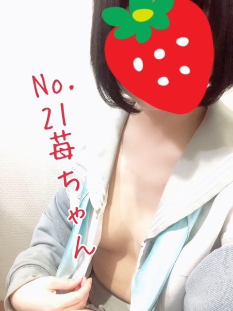 「No.21苺です✨重大発表✨と謝罪」01/28(木) 18:26   苺の写メ・風俗動画