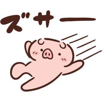 「スライディングタイム!」01/28(木) 19:01 | ニールの写メ・風俗動画