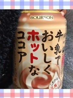 「しゅっきん♡」12/01(金) 11:10 | あいくの写メ・風俗動画