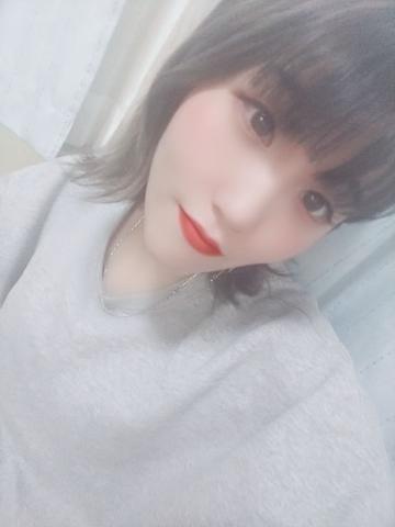 「おっ(?????)はよー!」01/30(土) 06:44 | るあんの写メ・風俗動画