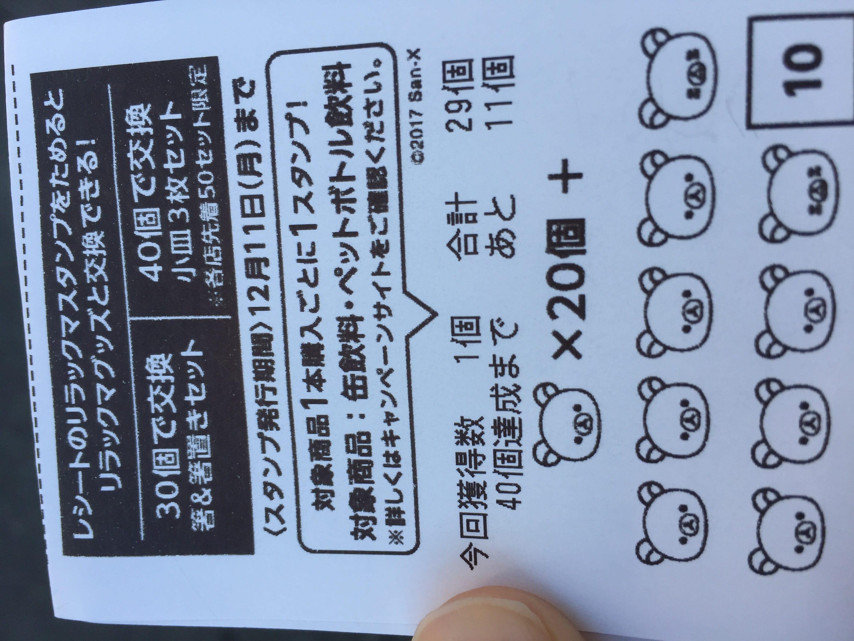 由那「悩み中(´・ω・)」12/01(金) 15:00 | 由那の写メ・風俗動画