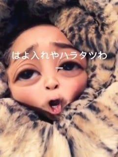 「大好き」12/01(金) 17:50 | みなみの写メ・風俗動画