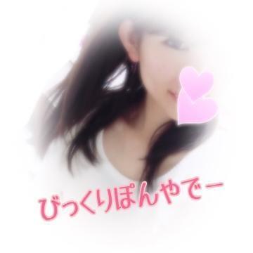みき「びっくりぽん」12/01(金) 21:50 | みきの写メ・風俗動画