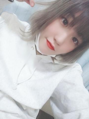 「どうも!るあんです!」02/02(火) 06:57 | るあんの写メ・風俗動画