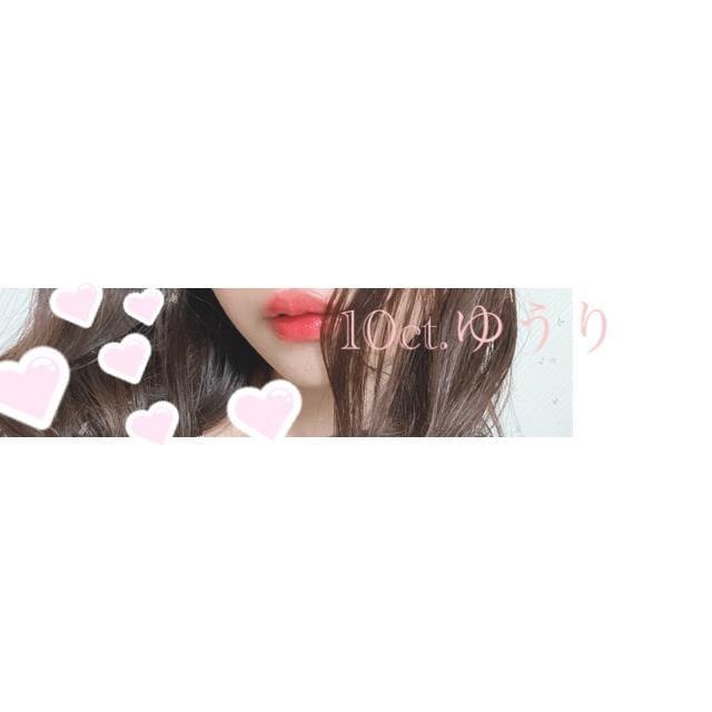 「こんにちは❤︎」02/02(火) 11:36 | 石原ゆうりの写メ・風俗動画