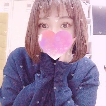 「」02/02(火) 18:44   ♡ありす♡の写メ・風俗動画