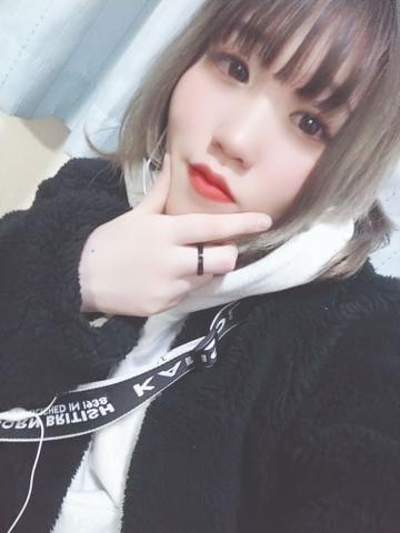 「おはようございます」02/04(木) 04:48 | るあんの写メ・風俗動画
