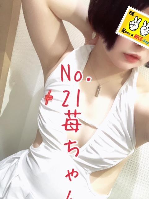 「No.21苺だよ‼️」02/04(木) 21:10   苺の写メ・風俗動画