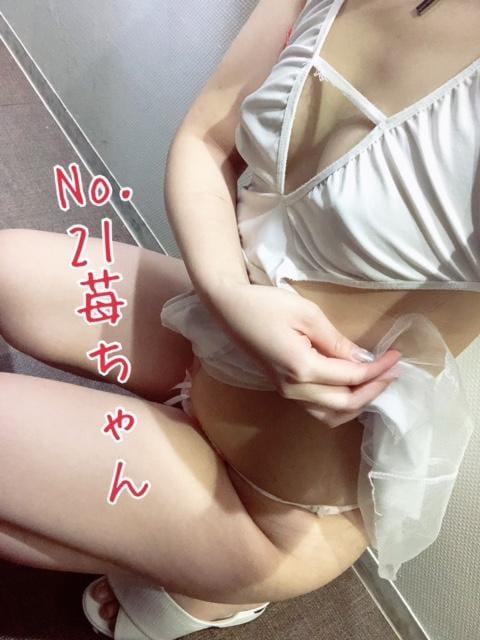 「No.21苺だよ✨」02/06(土) 20:17   苺の写メ・風俗動画