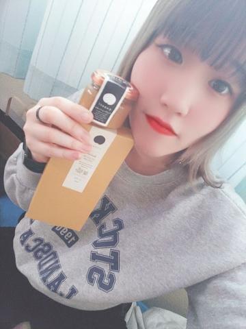 「おれい&出勤!」02/07(日) 11:40 | るあんの写メ・風俗動画