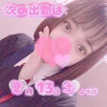 「」02/07(日) 19:02   ♡ありす♡の写メ・風俗動画