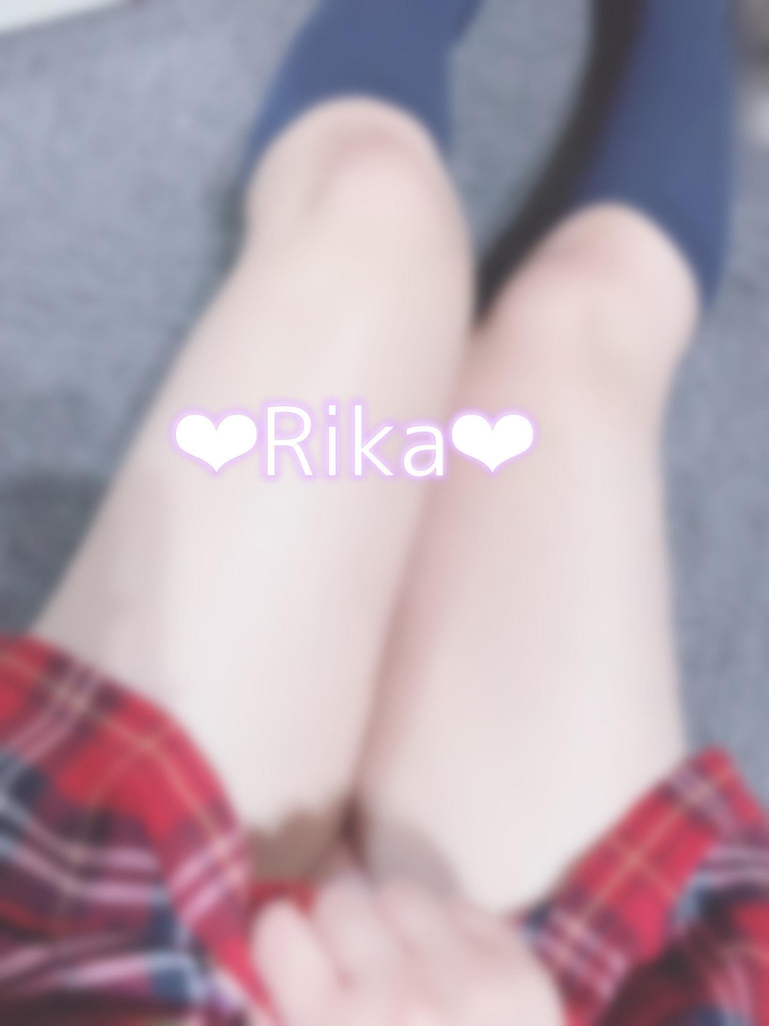 「あたたかいね♡」02/08(月) 13:31 | りかの写メ・風俗動画