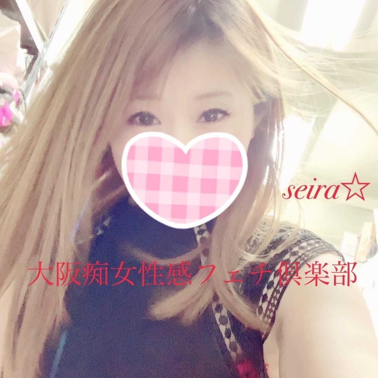 「☆麒麟がくる最終回☆」02/08(月) 13:34 | セイラの写メ・風俗動画
