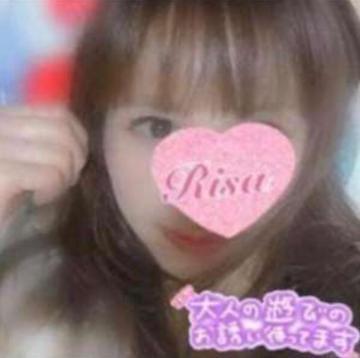 「アシタ??&ハマり?」02/08(月) 23:45 | りさの写メ・風俗動画