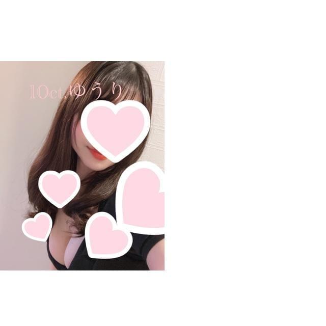 「こんにちは❤︎」02/09(火) 14:11 | 石原ゆうりの写メ・風俗動画