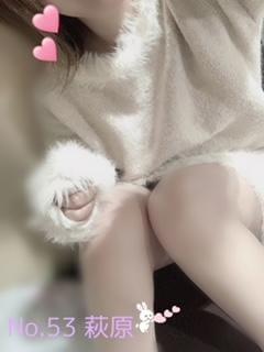 「ふわふわ」02/09(火) 14:52 | 萩原の写メ・風俗動画