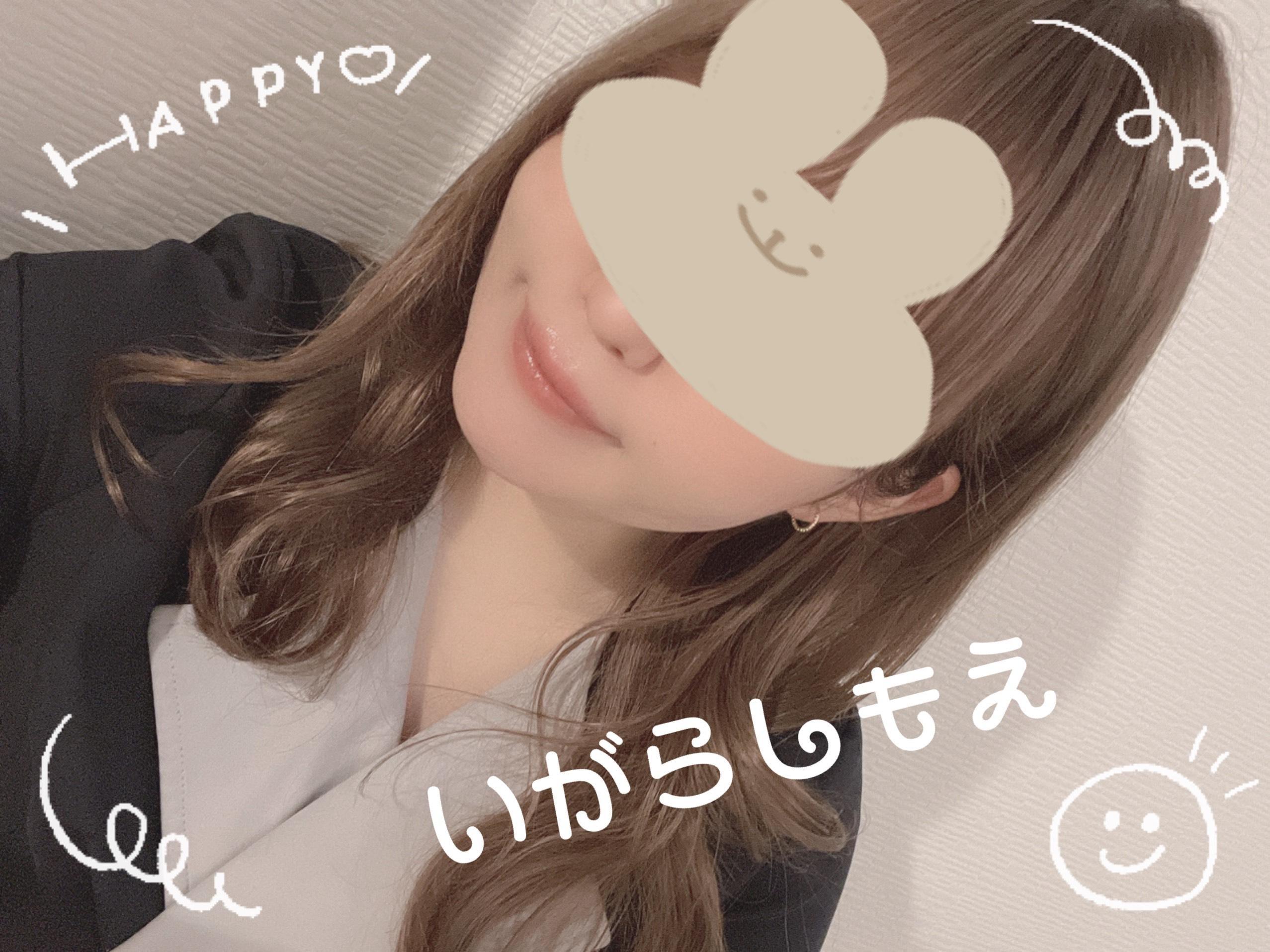 「今週は♡」02/09(火) 17:42 | 五十嵐もえの写メ・風俗動画