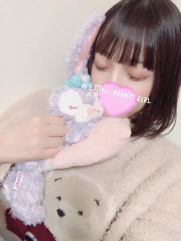 「体温が低いので××してあげてください*」02/11(木) 13:00 | おとの写メ・風俗動画
