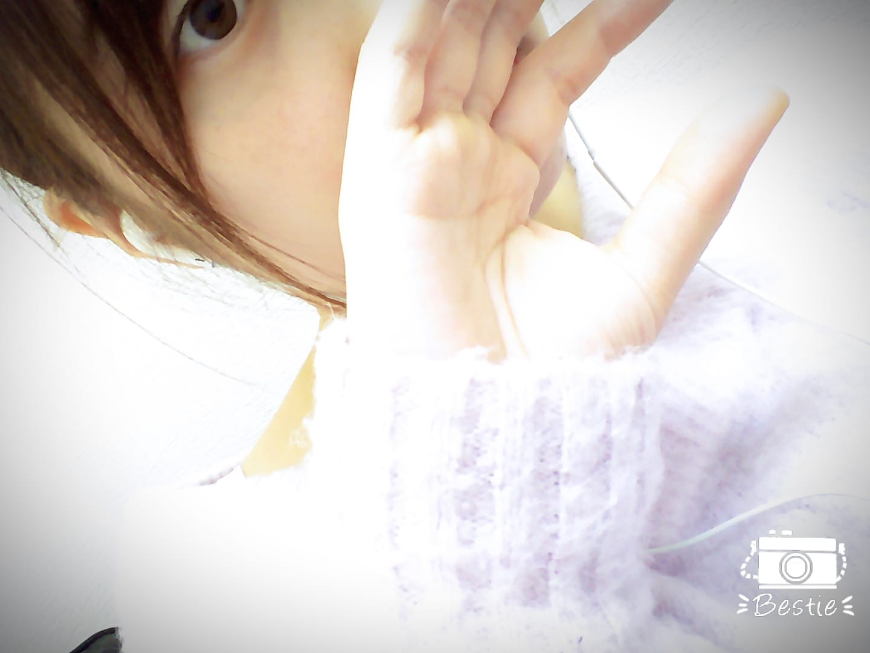 「おはようございます!」12/04(月) 12:46 | アオイの写メ・風俗動画