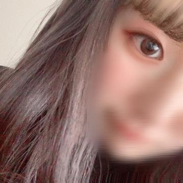 「最後の最後までえちえち」02/12(金) 08:49 | 日下部 みうの写メ・風俗動画