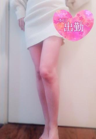「紐を…?」02/12(金) 10:34 | しずくの写メ・風俗動画