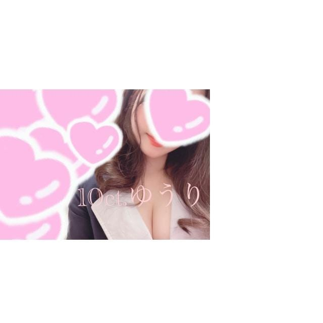 「こんにちは❤︎」02/12(金) 12:07 | 石原ゆうりの写メ・風俗動画